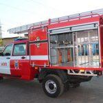 Автомобиль первой помощи (АПП)