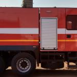 Автоцистерна пожарная АЦ – 7,0 – 40 срок поставки 5-7 календарных дней
