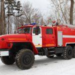 Автоцистерна пожарная АЦ 8,0 – 70 (4320) на шасси УРАЛ