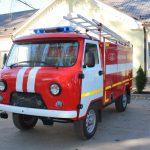Автоцистерна пожарная на шасси УАЗ