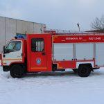 Автоцистерны пожарные а так же запасные части к пожарной технике
