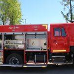 Автоцистерна пожарная с объемом бака для пенообразователя 240 л.