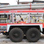 Автоцистерна пожарная АЦ 5,5 – 70 (5557) объем цистерны 5500 л.