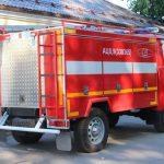 Автоцистерна пожарная АЦ 0,8 (330365) колесная формула 4*4