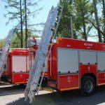 Автоцистерна пожарная от Тортехмаш