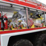 Автоцистерна пожарная АЦ 5,5 – 70 (5557) объем бака для пенообразователя 330 л.