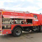 Пожарная автоцистерна АЦ 3,0-40 (43253) успешно выполняет задачи по ликвидации очагов возгорания в городских условиях