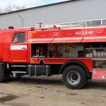 Автоцистерна пожарная АЦ 3,0-40 (43253) на шасси КАМАЗ