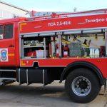 Автомобиль пожарно-спасательный АПС 2,5-40/100-4/400 (43253) объем цистерны 2500 л.