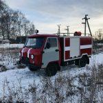 специальная пожарная техника МПК – 0,8 на шасси УАЗ - 330365